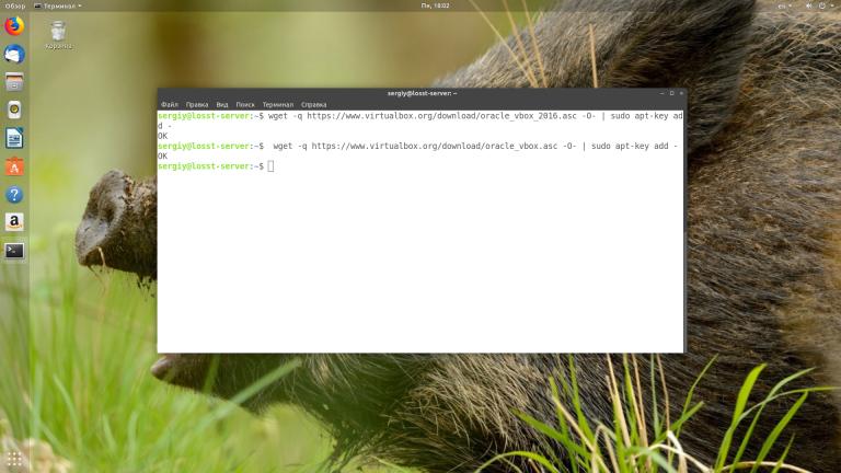Как установить VirtualBox в Ubuntu 18.04
