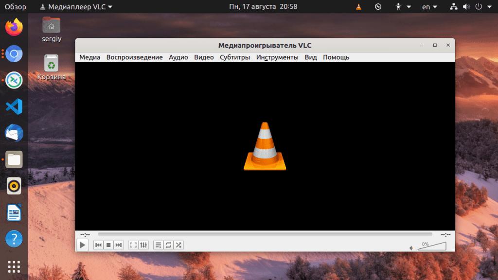 Устанавливаем VLC в Ubuntu
